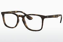 Occhiali design Ray-Ban RX7074 5365 - Marrone, Avana