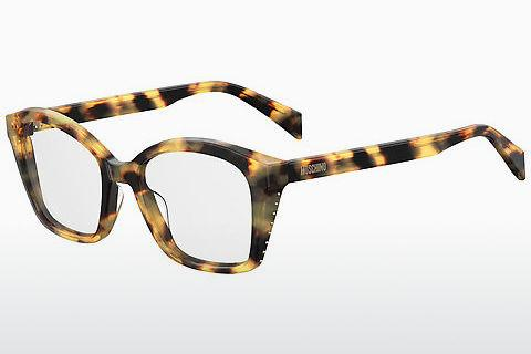 Lunettes design Moschino MOS517 C9B