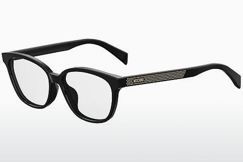 Lunettes design Moschino MOS527/F 807
