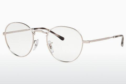 Lunettes design Ray-Ban Round Metal Ii (RX3582V 2538)