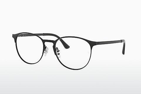 Lunettes design Ray-Ban RX6375 2944