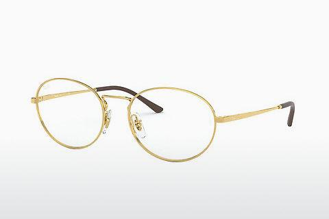 Lunettes design Ray-Ban RX6439 2500