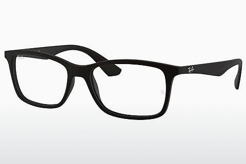 Lunettes design Ray-Ban RX7047 5196