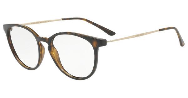 Giorgio Armani Damen Brille » AR7149«, braun, 5026 - braun