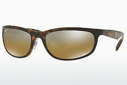Sonnenbrille Ray-Ban RB4265 710/A2