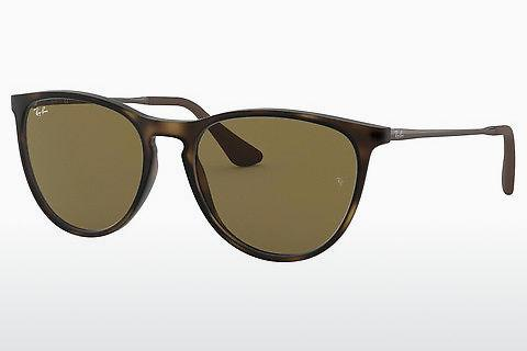 Occhiali da vista Ray-Ban Junior RJ9060S 700673