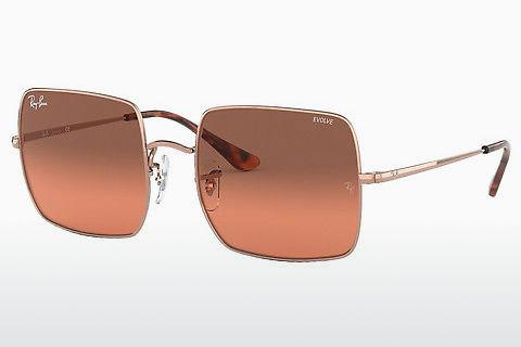 Lunettes de soleil Ray-Ban SQUARE (RB1971 9151AA)