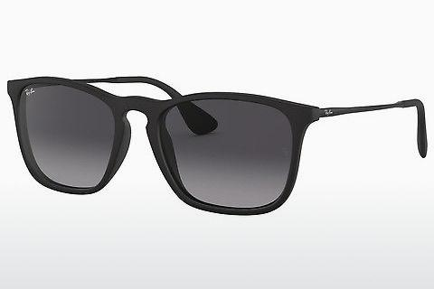 Sonnenbrille Ray-Ban CHRIS (RB4187 622/8G)