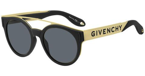 Sonnenbrille Givenchy GV 7017/N/S 2M2/IR